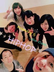 福岡社会人ダンススクール