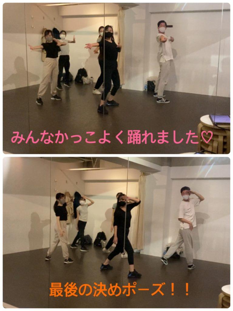大人社会人向けのK-POPダンスレッスンなら!